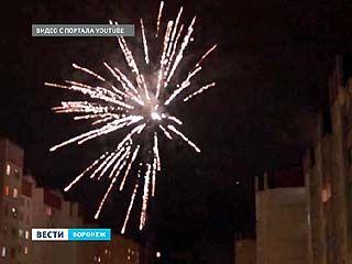 Новогодние праздники в этом году оказались для воронежцев самыми безопасными за последние несколько лет
