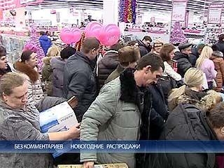 Новогодние распродажи в Воронеже - без комментариев