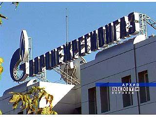 """""""Новогор-Воронеж"""" признал свою ответственность перед поставщиками газа"""