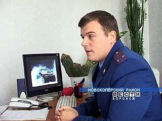 Новохоперская прокуратура подала в суд на глав четырех сел