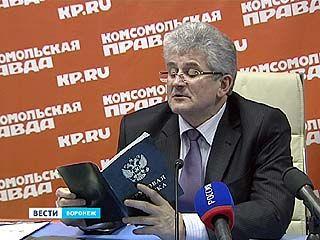 """Нововоронежская атомная станция получила """"трудовую книжку"""""""
