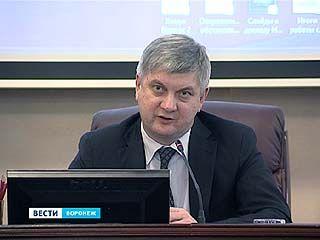 Новую форму работы на планёрках в мэрии предложил глава Воронежа Александр Гусев