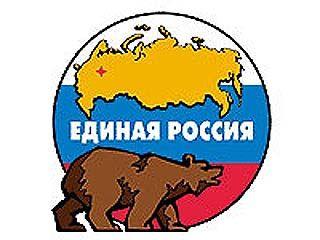 """Новые члены """"Единой России"""" получили партбилеты"""