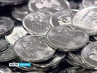 Новые рубли поступили в область - скоро появятся и в кошельках воронежцев