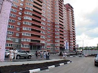 Новый 17-этажный жилой дом построен на улице Челюскинцев