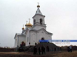 Новый храм освятили в селе Залужное