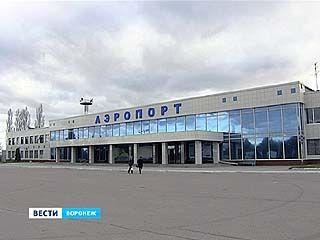 Новый перрон Воронежского аэропорта примет первый среднемагистральный самолёт
