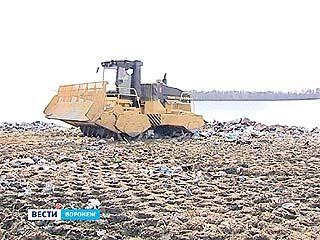 Новый полигон твердых бытовых отходов официально начал свою работу