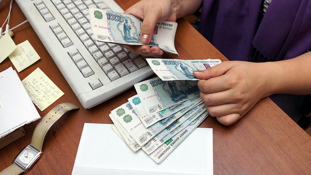 Средняя зарплата в Воронежской области составила 28 тыс. рублей