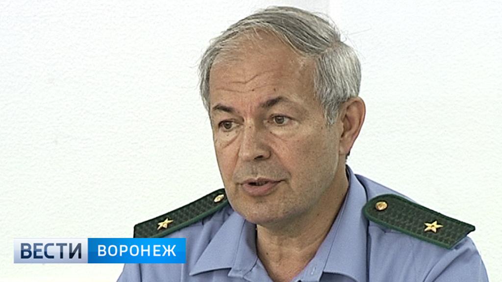 Генпрокуратура Воронежа назвала причину увольнения руководителя Росприроднадзора