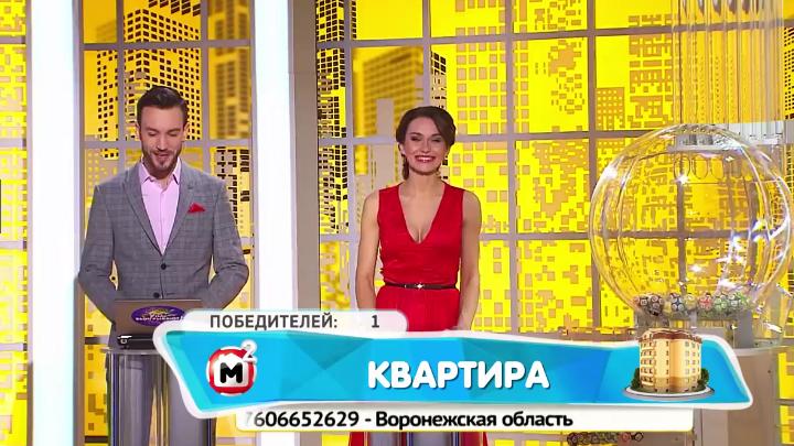 Очередной житель Воронежской области выиграл крупный приз в лотерею