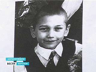 О причинах исчезновения Димы Володина в Борисоглебске следователи выделяют 3 основные версии