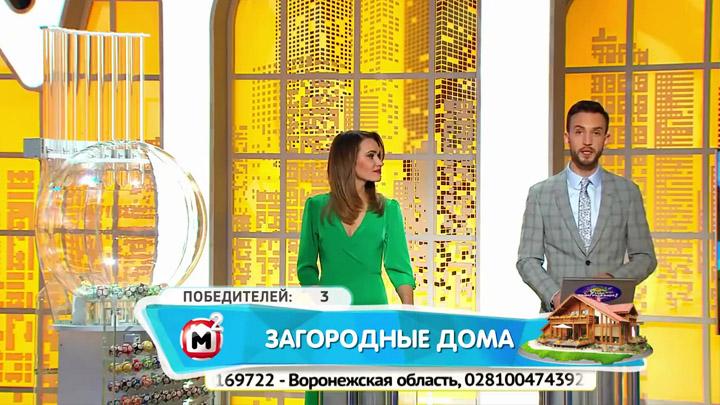 Очередной житель Воронежской области стал обладателем крупного выигрыша в лотерею