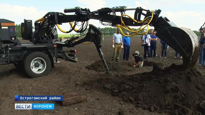 Воронежские спасатели при разминировании теперь могут надеяться на помощь специального робота