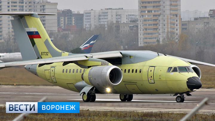 Арбитраж принял сторону авиазавода в споре ВАСО и Росимущества