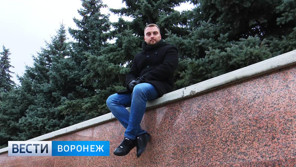 Прогноз погоды с Ильёй Савчуком на 18 – 19.11.17