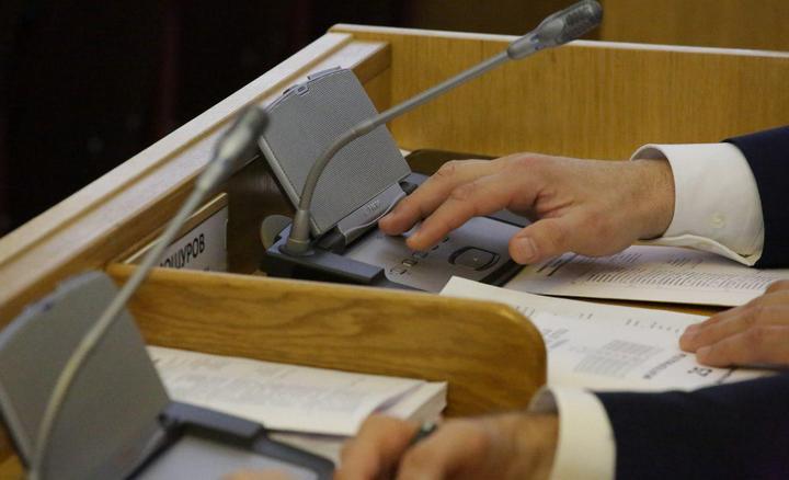 Депутаты Воронежской облдумы утвердили бюджет региона на 2018 год