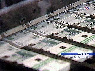 Область дополнительно получит более 200 млн. рублей