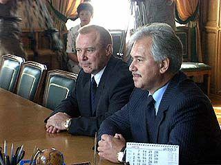 Область и Внешторгбанк - перспективы двусторонних отношений