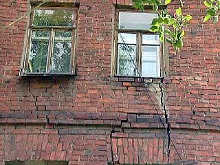 Область намерена вернуть федеральное финансирование на расселение ветхих домов