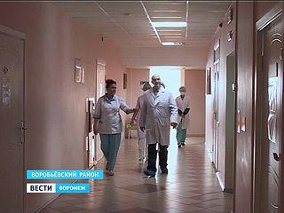 Областной департамент здравоохранения приступили к оптимизации численности персонала