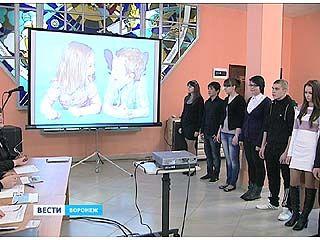Областной молодёжный конкурс стартовал в Воронеже