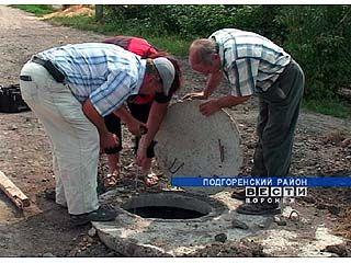 Областные власти и прокуратура заинтересовались подгоренским водопроводом
