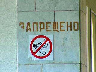 Облдума готовит законопроект об ограничении курения в общественных местах