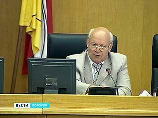 Облдума утвердила поправки в закон о соцподдержке отдельных категорий граждан