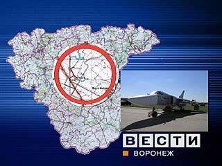 Обломки Су-24М доставлены на военный аэродром Балтимор