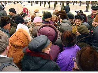 """Обманутые дольщики """"Социальной инициативы"""" вышли на митинги"""