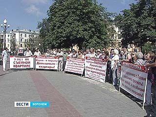 Обманутые дольщики вышли на пикет на Советскую площадь