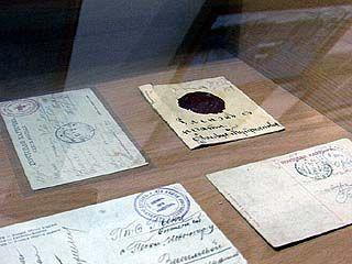 Обнаружены уникальные документы времен Великой Отечественной Войны