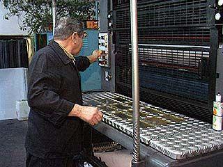 Оборудование печатных учреждений давно не соответствует требованиям времени