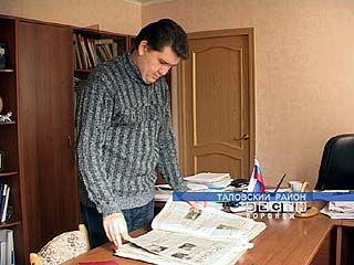 Обозреватель таловской газеты победил на конкурсе СМИ в Тамбове