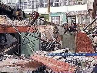 """Обрушилось здание на территории концерна """"Энергия"""""""