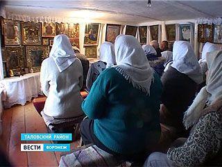 Община Федоровцев требует отмены ИНН