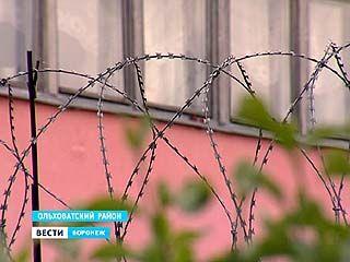 Обвиняемым в пытках полицейским избрали меру пресечения