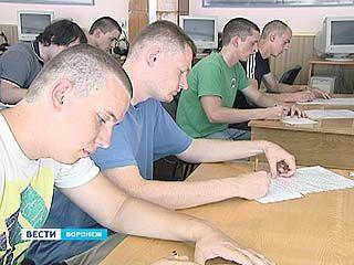Одаренные студенты будут служить в научной роте ВВС в Воронеже