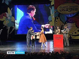 """Одаренных детей региона наградили на фестивале """"Старая, старая сказка"""""""