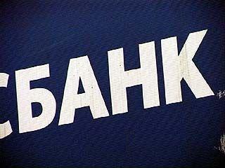Один из банков Воронежа потерял на автокредитовании 14 миллионов рублей
