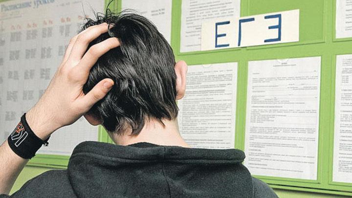 Около 400 воронежских выпускников провалили ЕГЭ