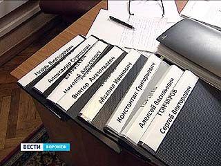 Официально началась регистрация кандидатов на пост губернатора Воронежской области