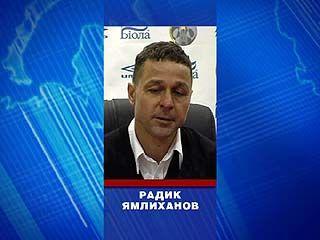 """Официально оформлено назначение нового главного тренера воронежского """"Факела"""""""
