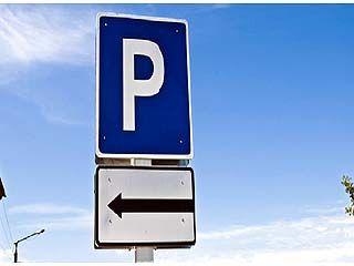 Официально разрешено парковаться на улице Театральной