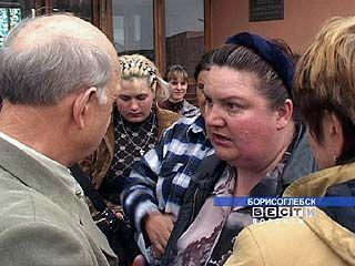 Около 300 жителей Борисоглебска рискуют лишиться работы