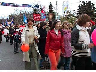 Около 4 тысяч воронежцев вышли на демонстрацию 1 мая