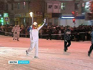 Олимпийский огонь встретили 180 тысяч воронежцев