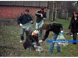 """Операцию """"Опасная зона"""" провела молодежь Борисоглебска"""