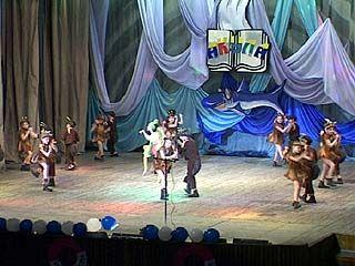 Определились победители фестиваля детской книги